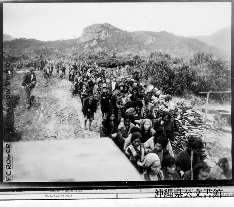 http://www.archives.pref.okinawa.jp/USA/128084.jpg