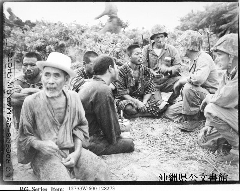 http://www.archives.pref.okinawa.jp/USA/128273.jpg