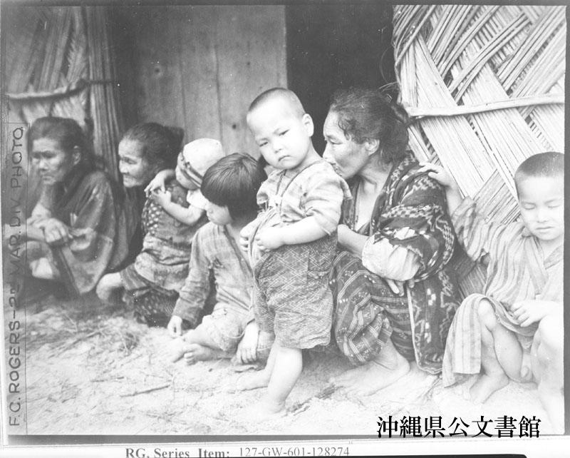 http://www.archives.pref.okinawa.jp/USA/128274.jpg