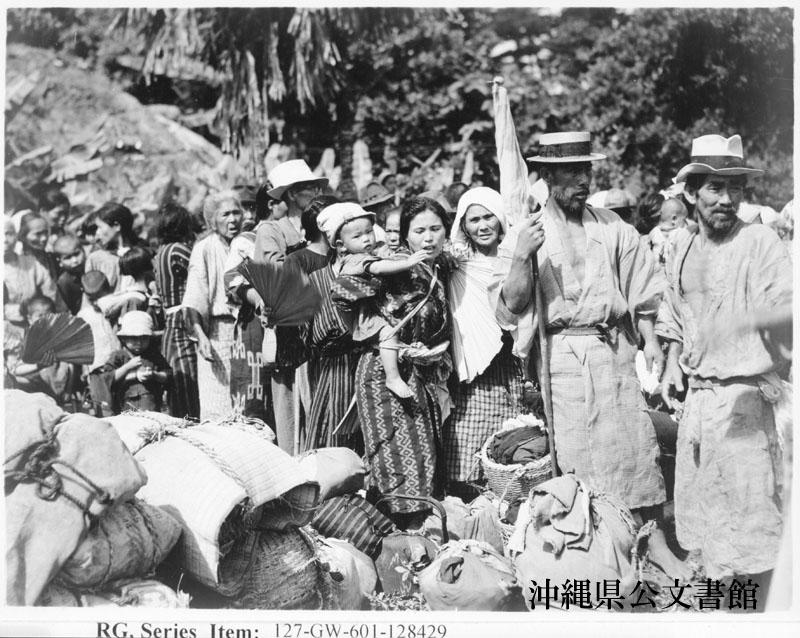 http://www.archives.pref.okinawa.jp/USA/128429.jpg