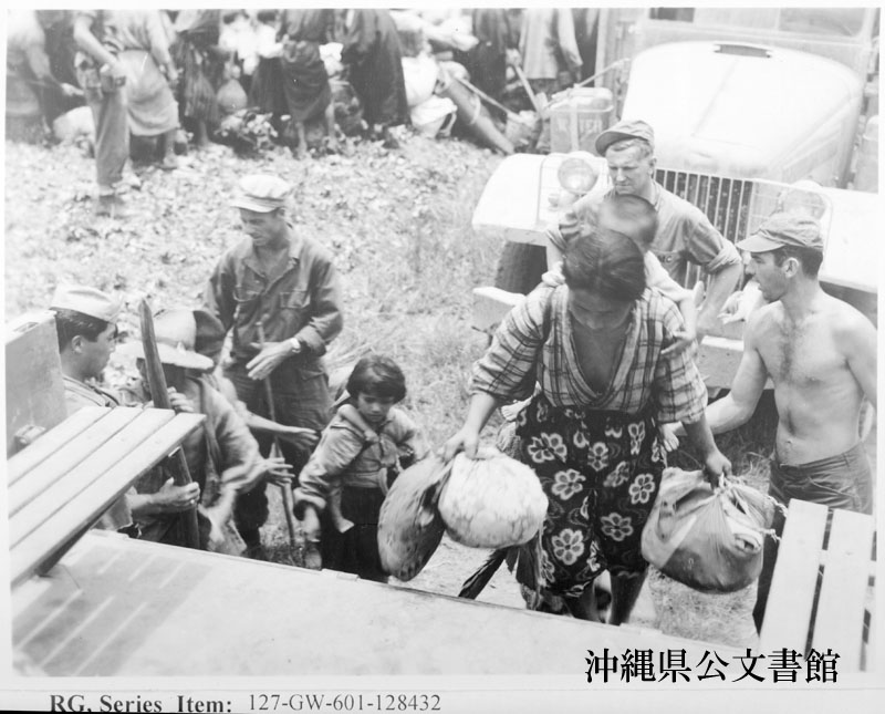 http://www.archives.pref.okinawa.jp/USA/128432.jpg