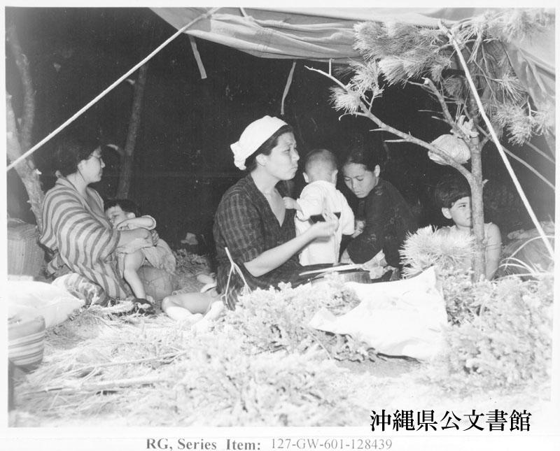 http://www.archives.pref.okinawa.jp/USA/128439.jpg