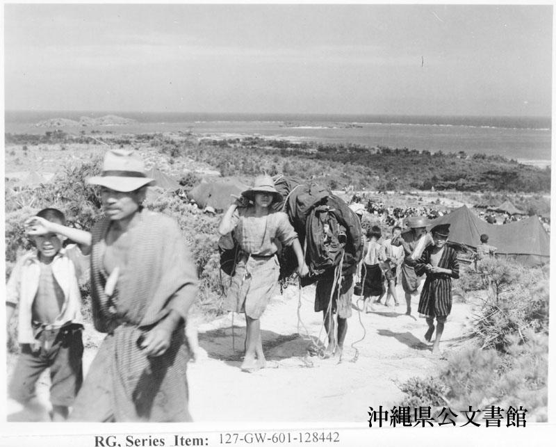 http://www.archives.pref.okinawa.jp/USA/128442.jpg