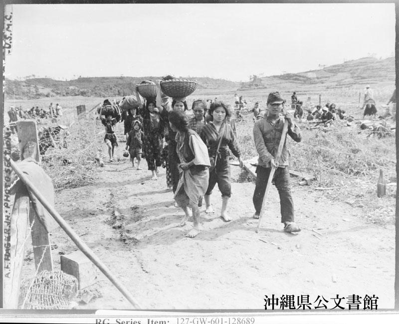 http://www.archives.pref.okinawa.jp/USA/128689.jpg