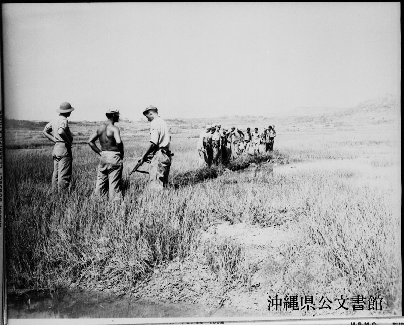 http://www.archives.pref.okinawa.jp/USA/13-02-1.jpg
