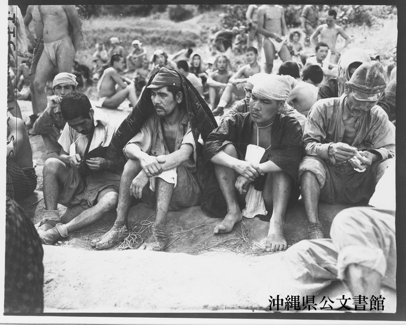 http://www.archives.pref.okinawa.jp/USA/13-03-1.jpg