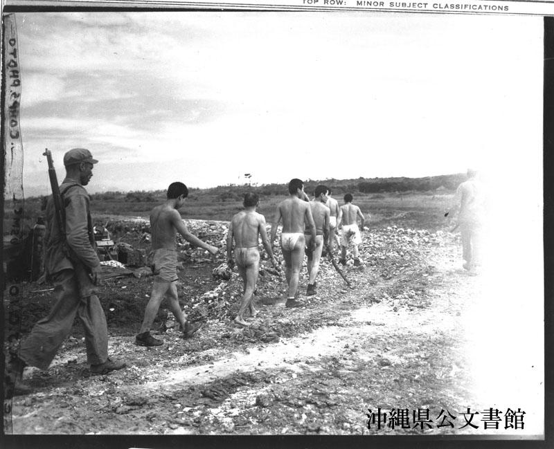 http://www.archives.pref.okinawa.jp/USA/13-04-1.jpg