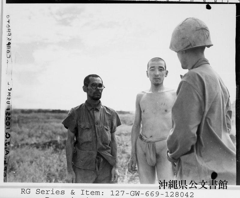 http://www.archives.pref.okinawa.jp/USA/13-04-3.jpg