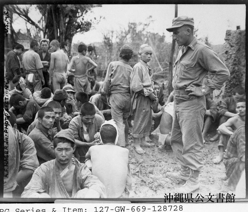 http://www.archives.pref.okinawa.jp/USA/13-07-4.jpg