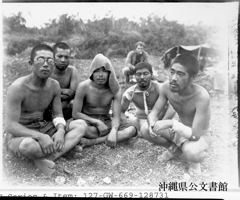 http://www.archives.pref.okinawa.jp/USA/13-08-1.jpg