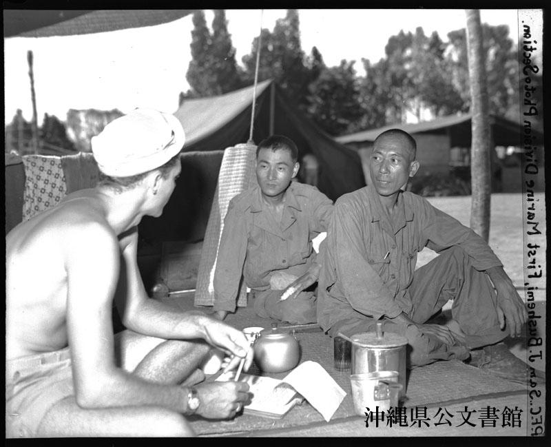 http://www.archives.pref.okinawa.jp/USA/13-11-3.jpg