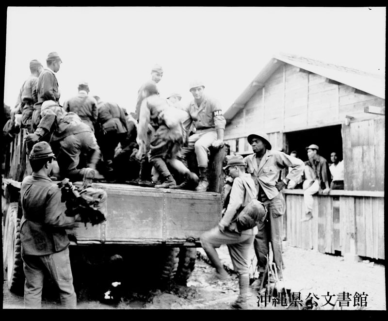 http://www.archives.pref.okinawa.jp/USA/13-14-2.jpg