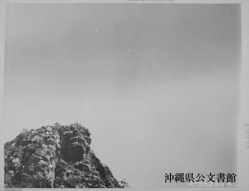 http://www.archives.pref.okinawa.jp/USA/13-43-2.jpg