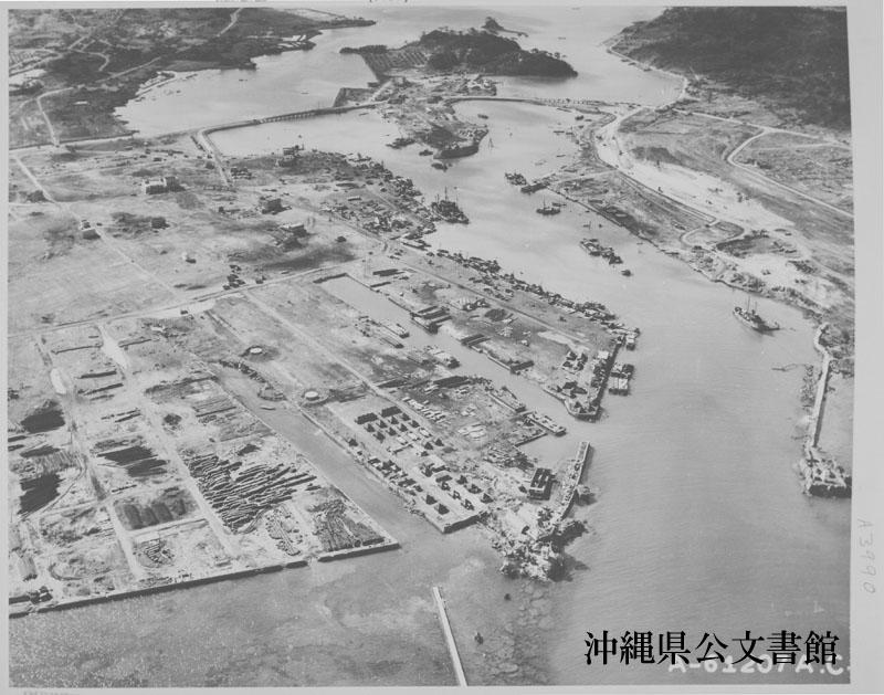http://www.archives.pref.okinawa.jp/USA/13-46-4.jpg
