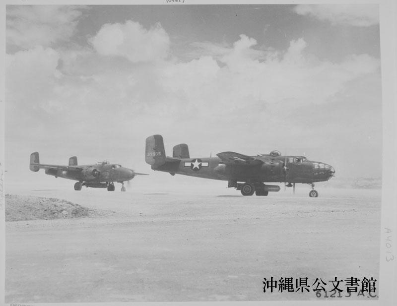 http://www.archives.pref.okinawa.jp/USA/13-52-3.jpg