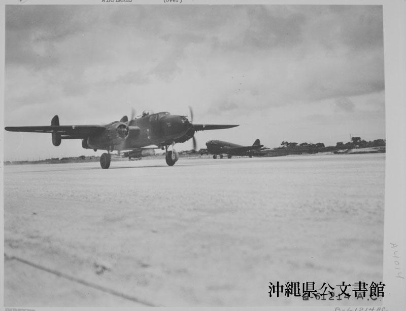 http://www.archives.pref.okinawa.jp/USA/13-52-4.jpg