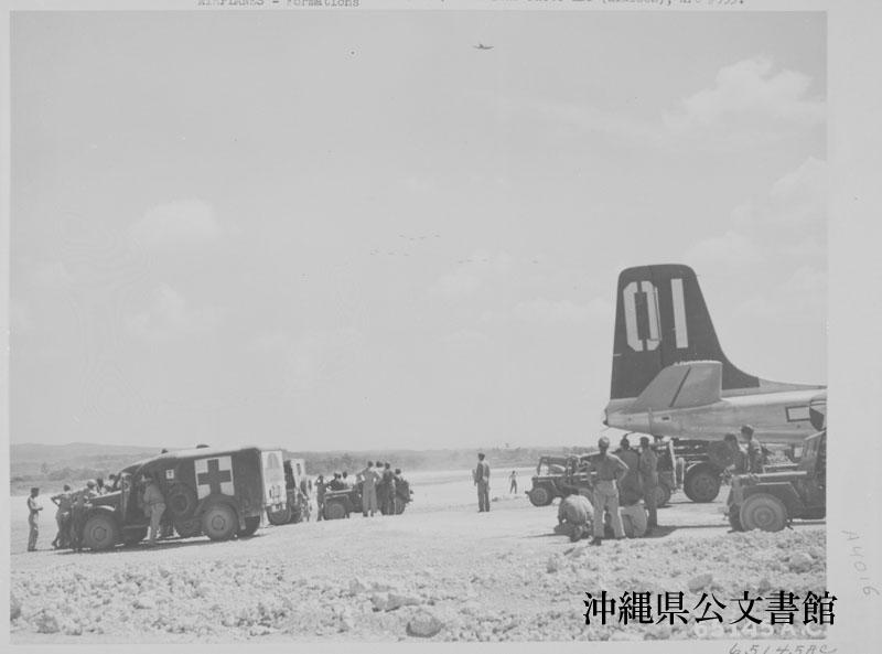 http://www.archives.pref.okinawa.jp/USA/13-53-2.jpg