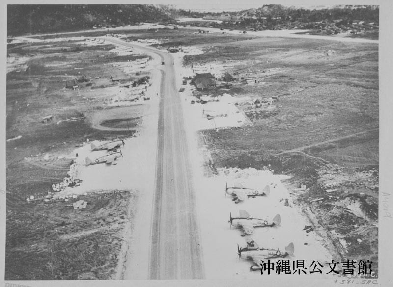 http://www.archives.pref.okinawa.jp/USA/13-54-1.jpg