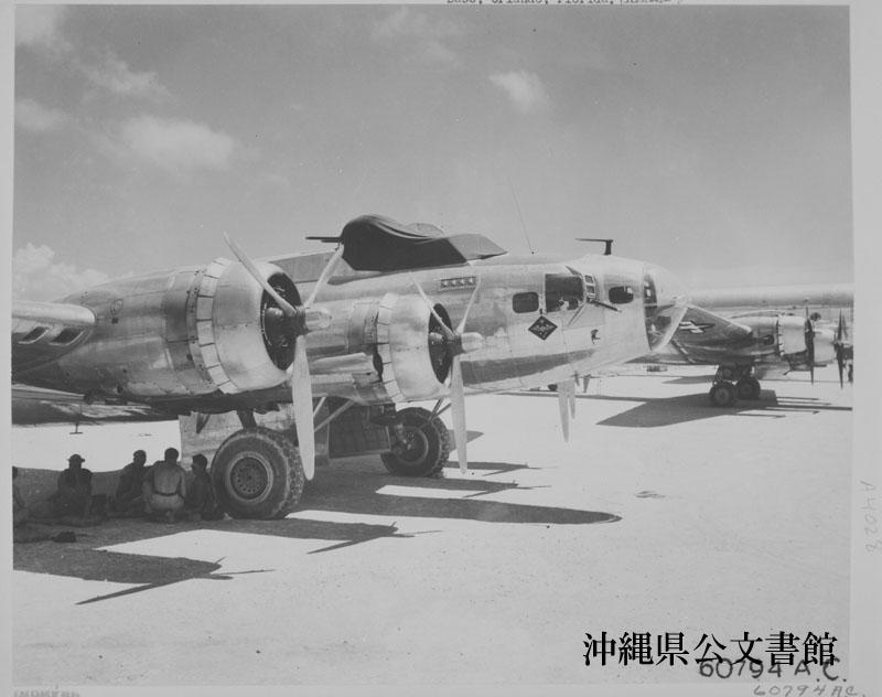 http://www.archives.pref.okinawa.jp/USA/13-56-2.jpg