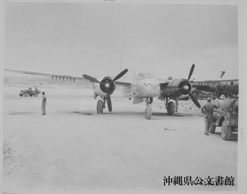 http://www.archives.pref.okinawa.jp/USA/13-56-4.jpg