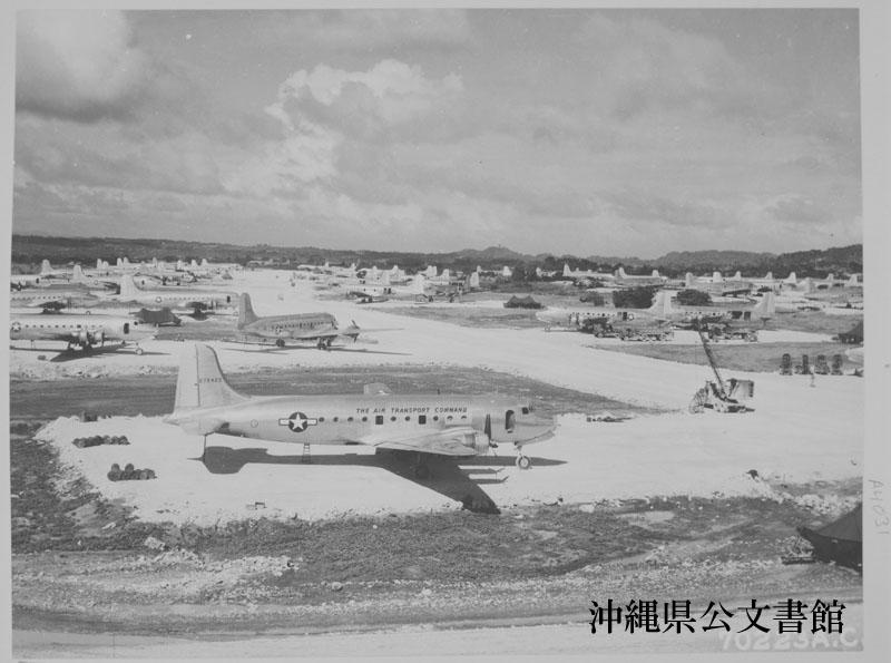 http://www.archives.pref.okinawa.jp/USA/13-57-1.jpg
