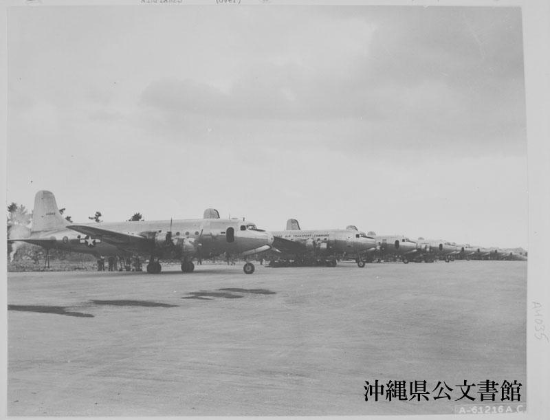 http://www.archives.pref.okinawa.jp/USA/13-58-1.jpg