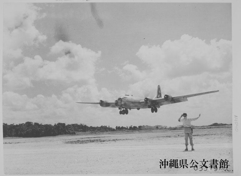 http://www.archives.pref.okinawa.jp/USA/13-59-1.jpg