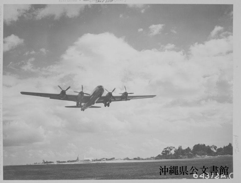 http://www.archives.pref.okinawa.jp/USA/13-59-3.jpg