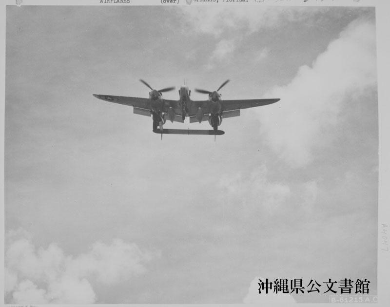 http://www.archives.pref.okinawa.jp/USA/13-60-4.jpg