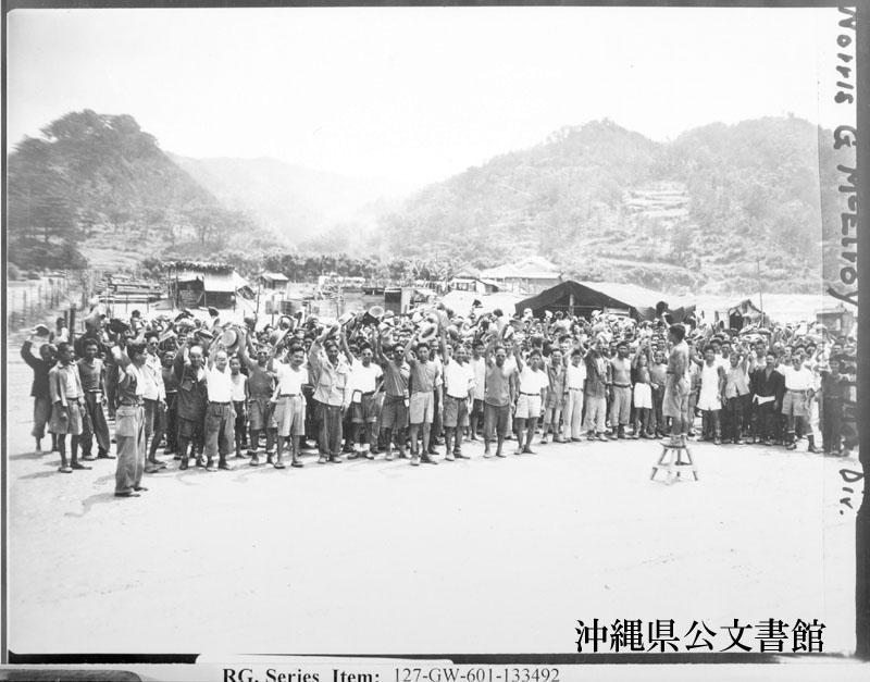 http://www.archives.pref.okinawa.jp/USA/133492.jpg