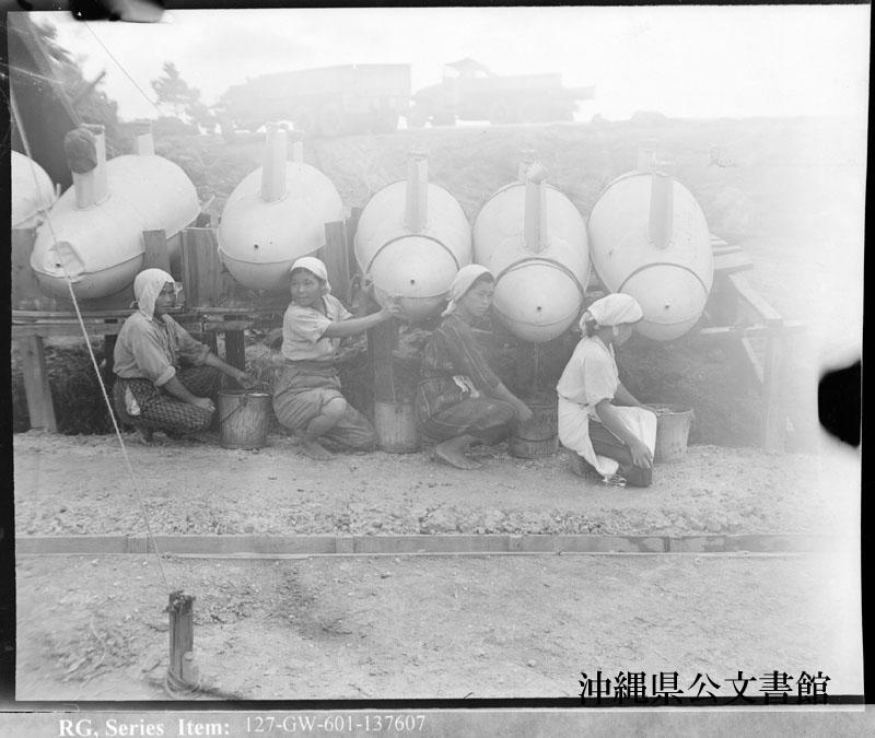 http://www.archives.pref.okinawa.jp/USA/137607.jpg