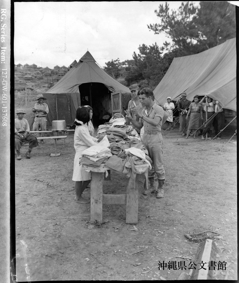 http://www.archives.pref.okinawa.jp/USA/137608.jpg