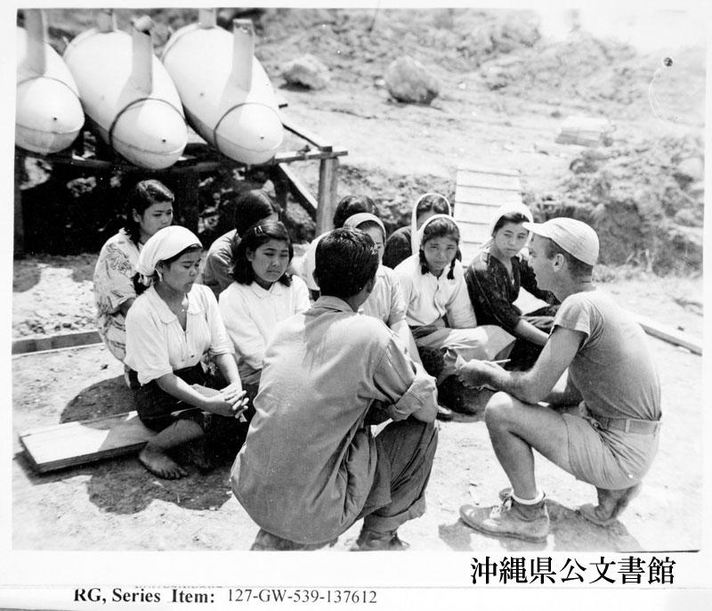 http://www.archives.pref.okinawa.jp/USA/137612.jpg