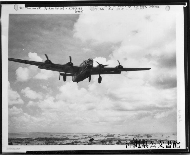 http://www.archives.pref.okinawa.jp/USA/14-02-3.jpg