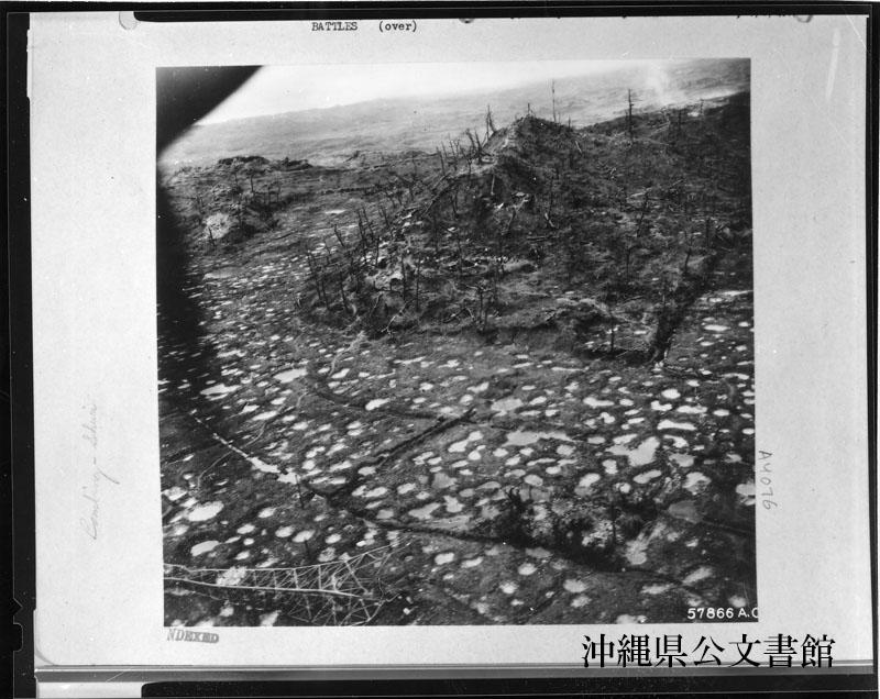 http://www.archives.pref.okinawa.jp/USA/14-06-1.jpg