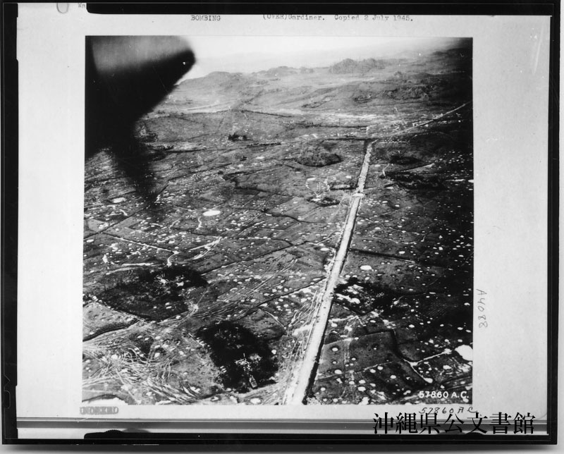 http://www.archives.pref.okinawa.jp/USA/14-08-4.jpg