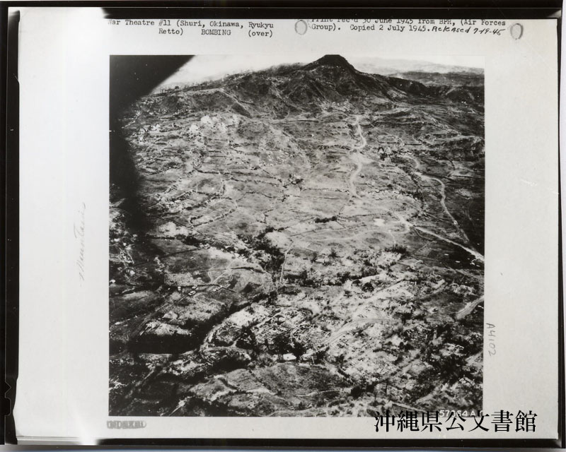 http://www.archives.pref.okinawa.jp/USA/14-12-2.jpg