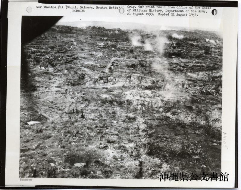 http://www.archives.pref.okinawa.jp/USA/14-13-1.jpg
