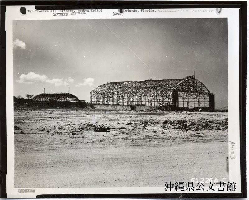 http://www.archives.pref.okinawa.jp/USA/14-17-3.jpg