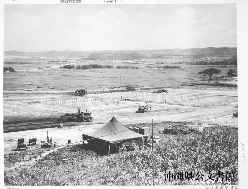 http://www.archives.pref.okinawa.jp/USA/14-21-1.jpg