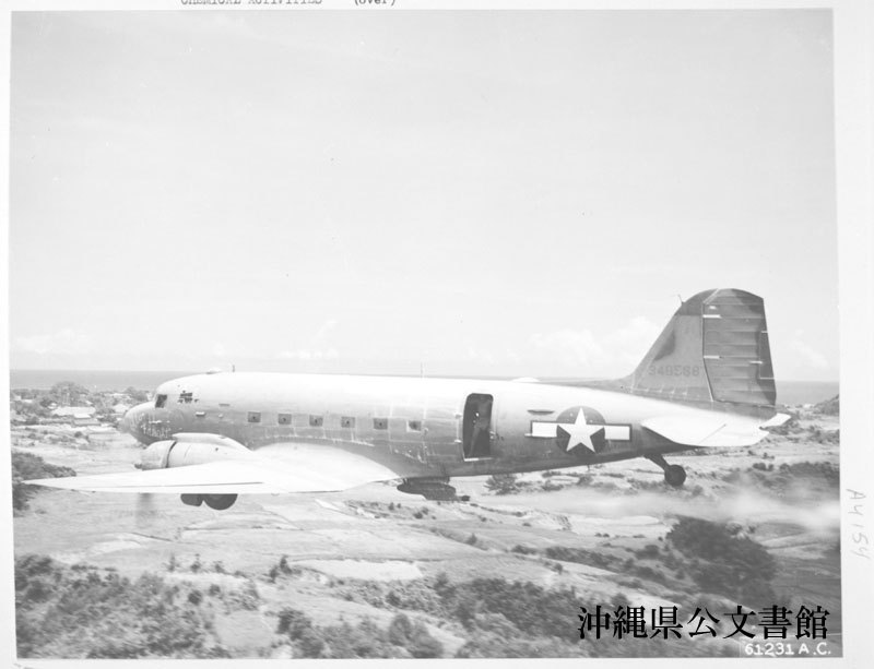 http://www.archives.pref.okinawa.jp/USA/14-25-1.jpg
