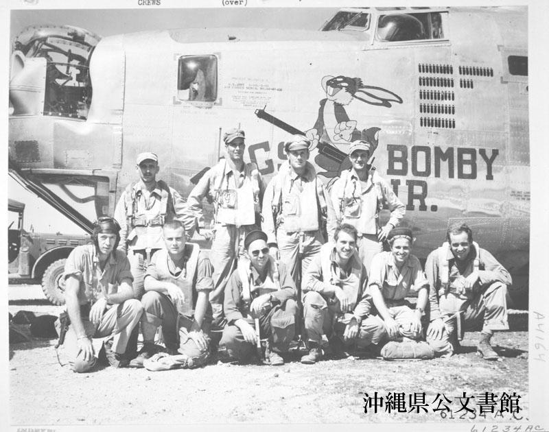 http://www.archives.pref.okinawa.jp/USA/14-27-3.jpg