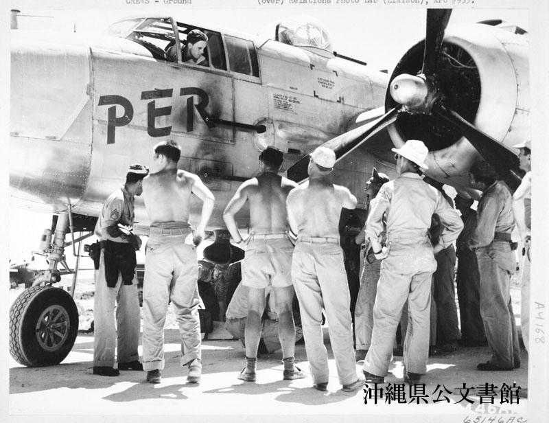 http://www.archives.pref.okinawa.jp/USA/14-28-3.jpg