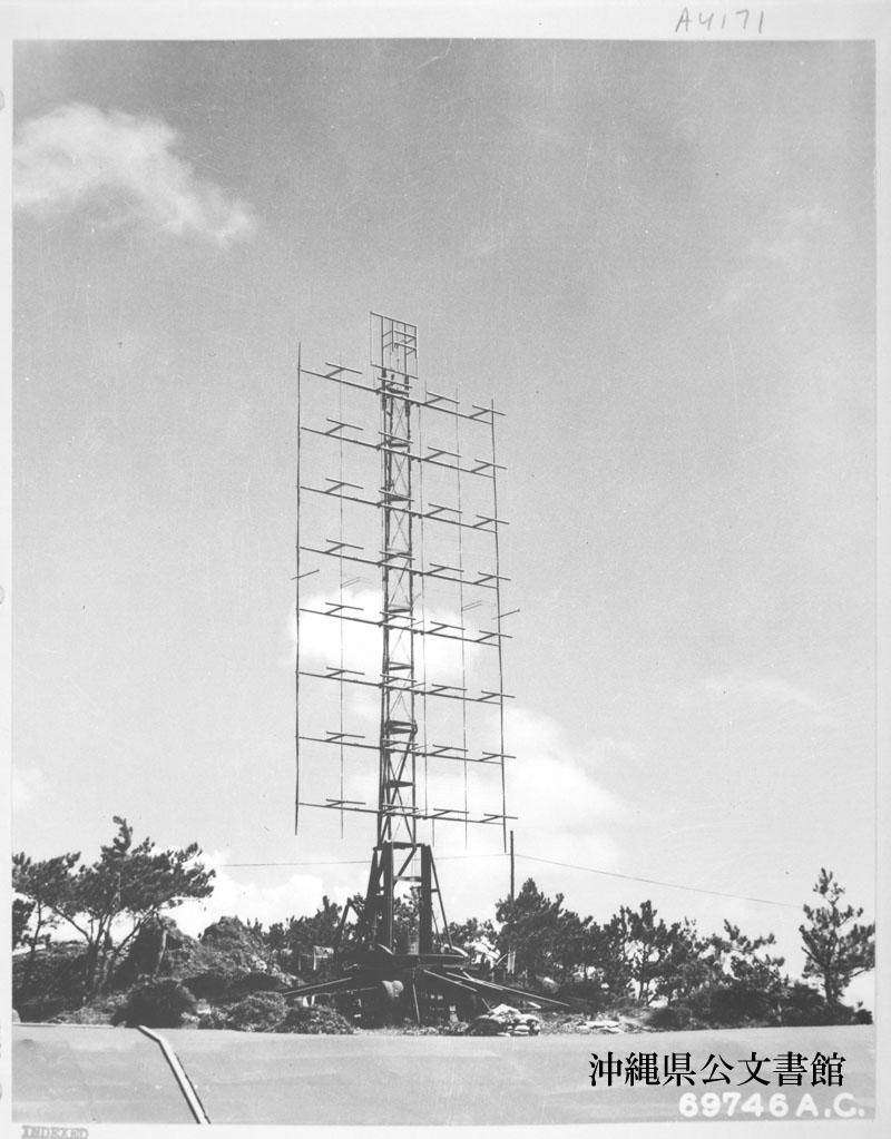 http://www.archives.pref.okinawa.jp/USA/14-29-2.jpg