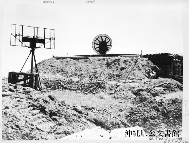 http://www.archives.pref.okinawa.jp/USA/14-29-4.jpg