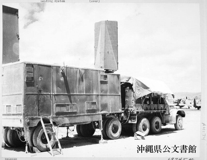 http://www.archives.pref.okinawa.jp/USA/14-30-1.jpg