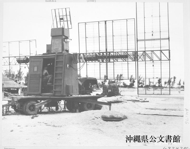 http://www.archives.pref.okinawa.jp/USA/14-30-3.jpg