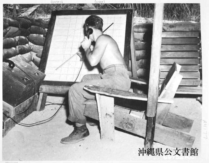http://www.archives.pref.okinawa.jp/USA/14-30-4.jpg