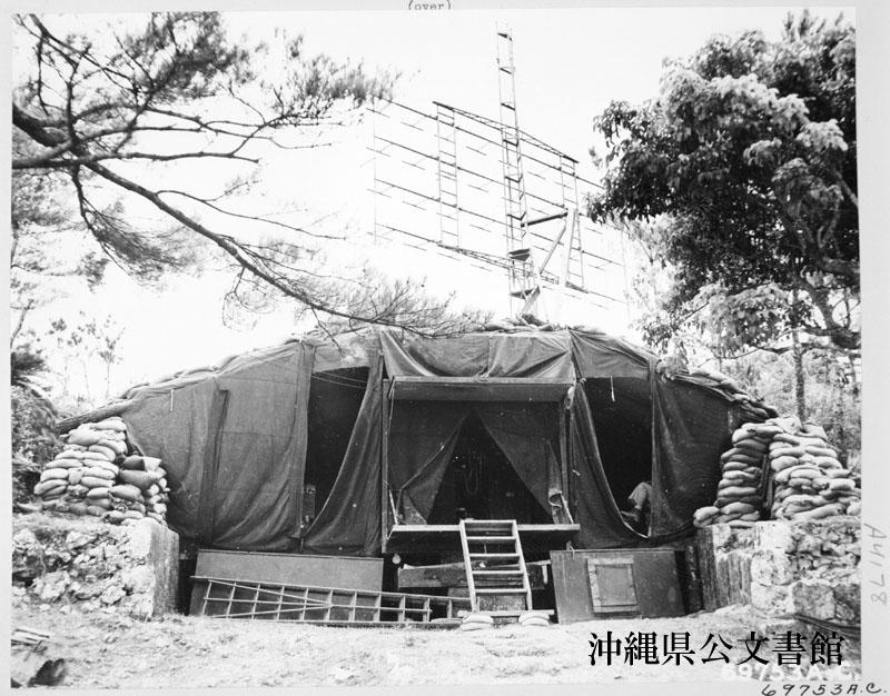 http://www.archives.pref.okinawa.jp/USA/14-31-1.jpg