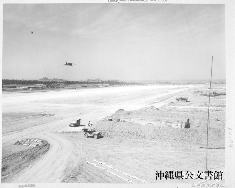 http://www.archives.pref.okinawa.jp/USA/14-36-1.jpg